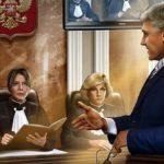 Юридическая консультация: что делать, если адрес ответчика неизвестен?