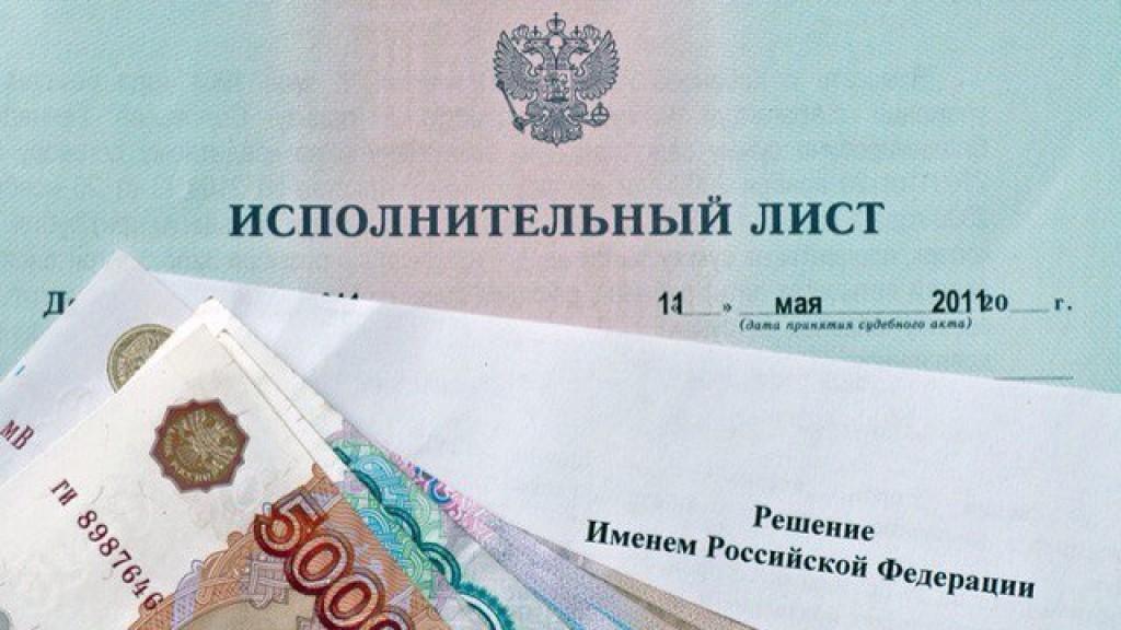 Суд по взысканию задолженности по кредитам