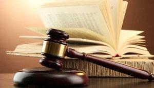 Приостановление исполнения решения суда
