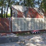 Мемориал погибшим работникам авиационного завода